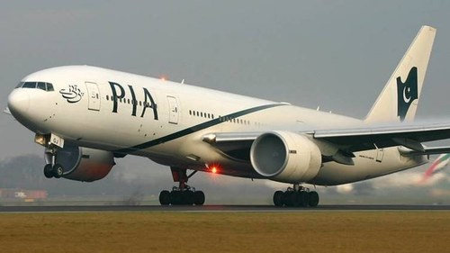 PIA terminates 24 employees over fake degrees, corrupt practices