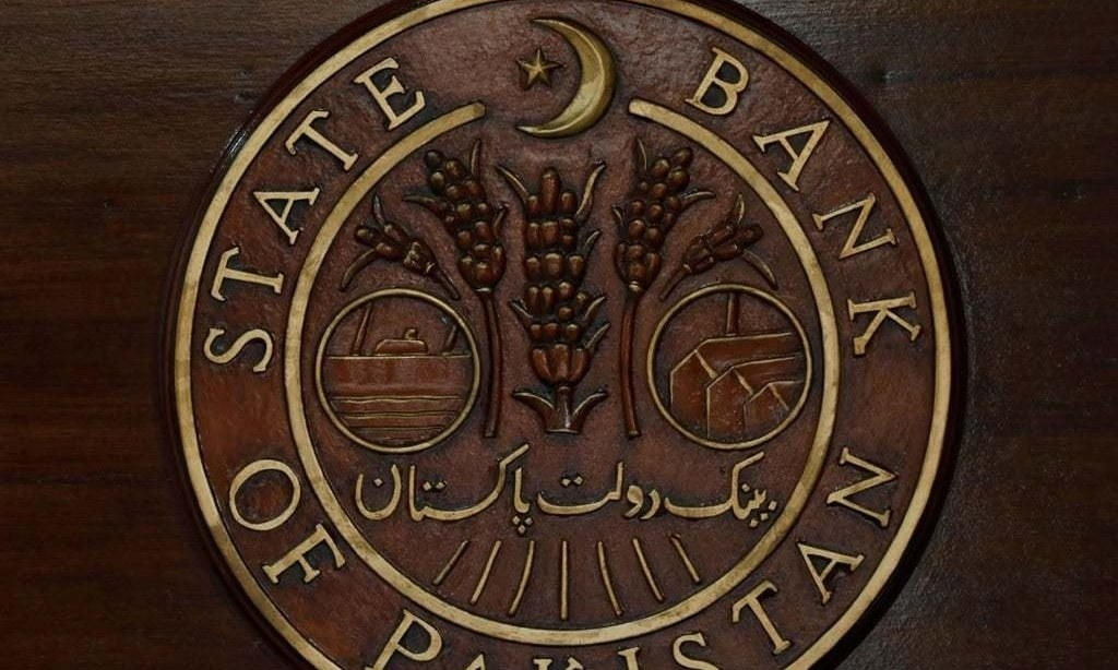 Pakistan's exports witness strong recovery' despite COVID resurgence: SBP