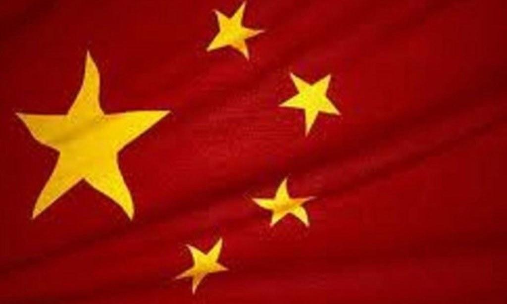 China says U.S. legislation targeting Chinese firms discriminatory