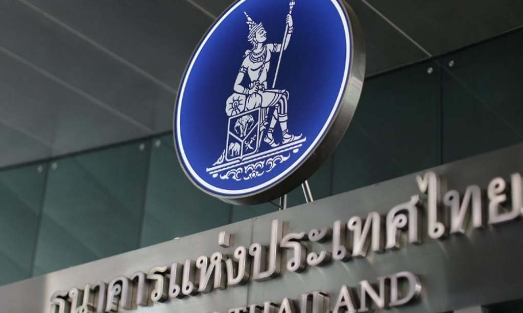 Thai central bank says economy may shrink less than forecast this year