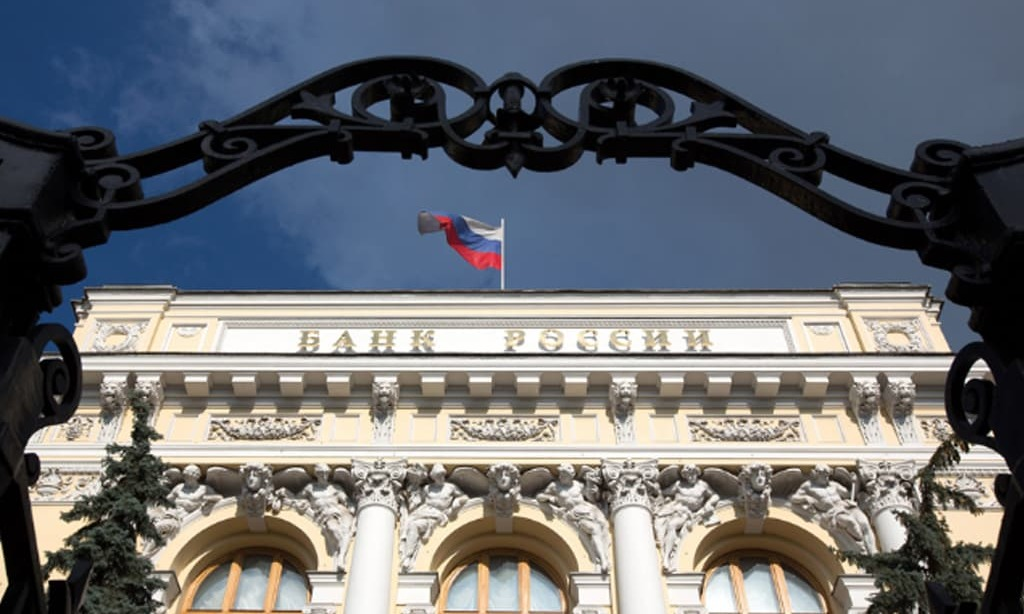 Russia's central bank to offer up to $21.55bn at Dec 7 repo auctions