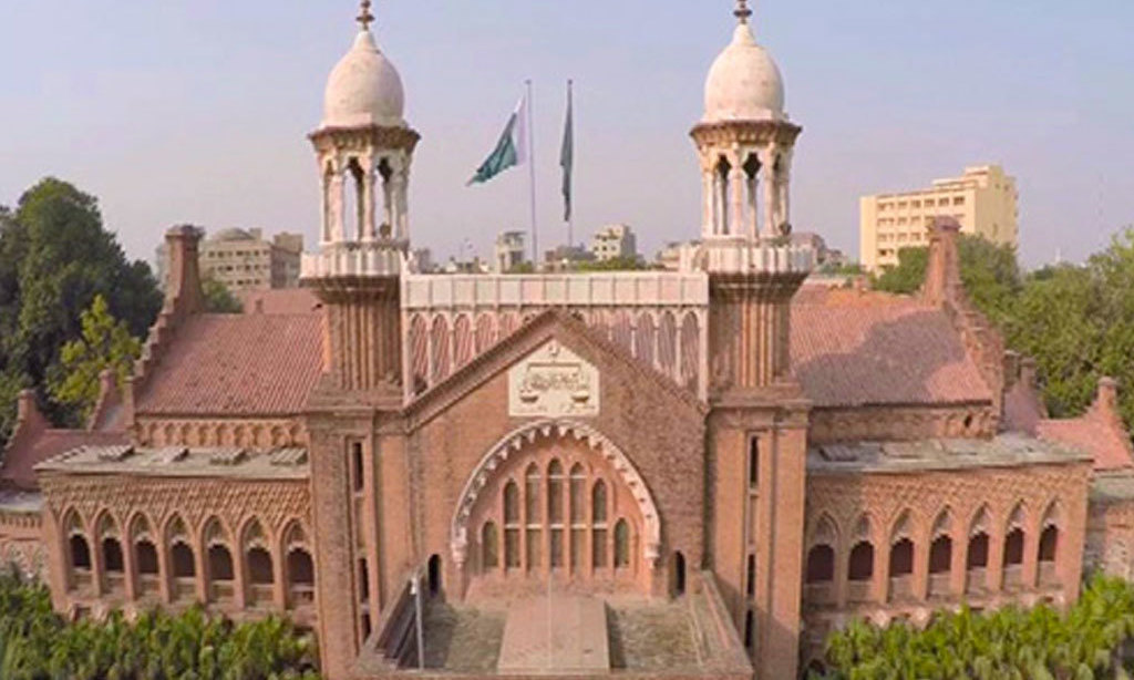 LHC seeks report on plea against ad for appointment of SIMS principal