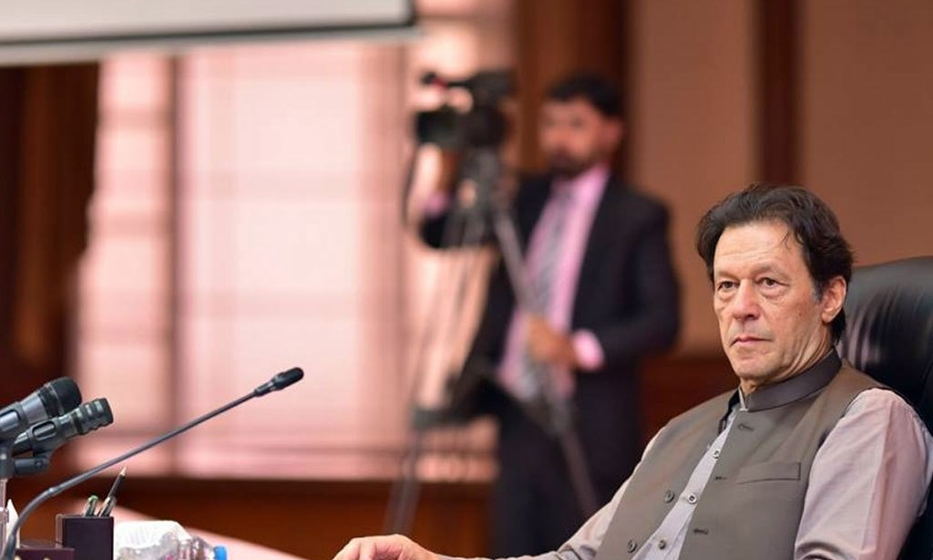 PM urges enhanced use of Citizen Portal for public empowerment, govt's accountability