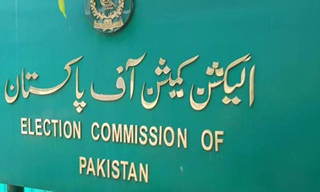 Islamabad Mayor election to be held on Dec 28: ECP