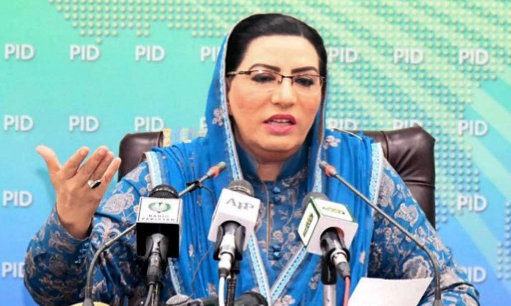 PDM not realizing seriousness of pandemic: Dr Firdous