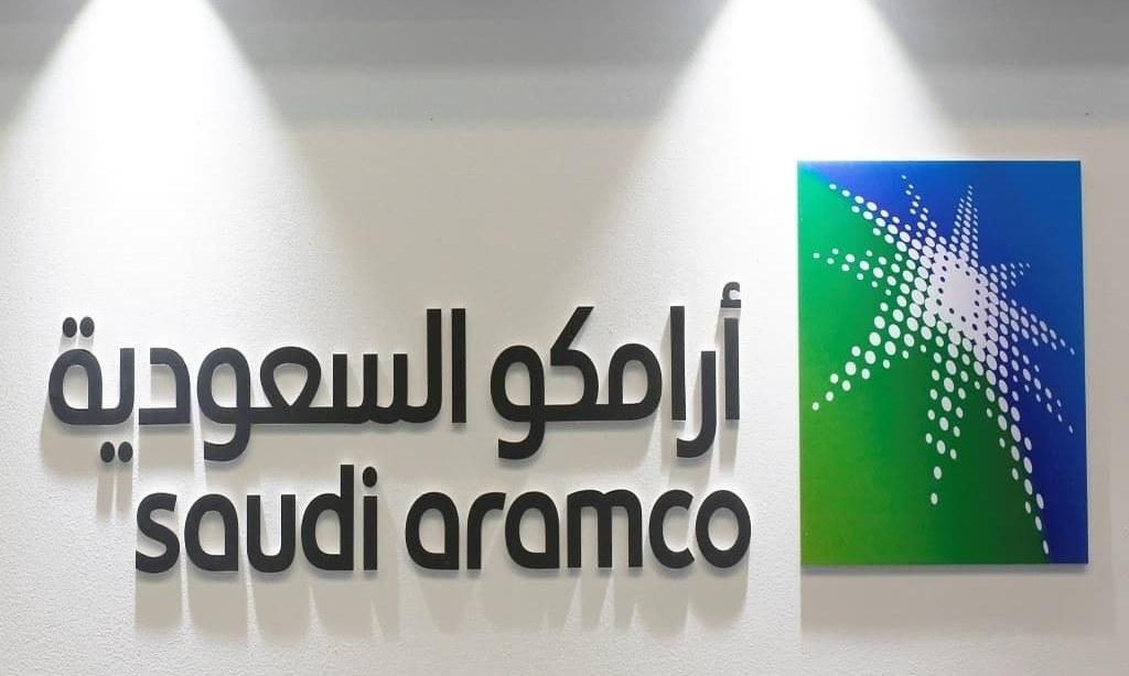 Saudi Arabia raises official January crude price to Asia