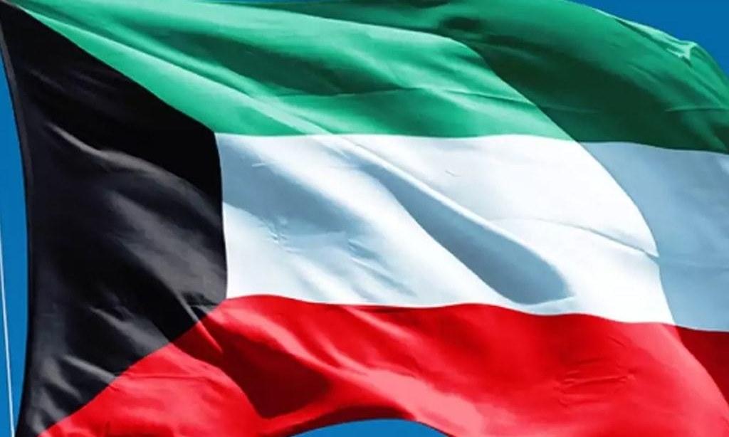 Kuwait emir accepts post-election government resignation: KUNA