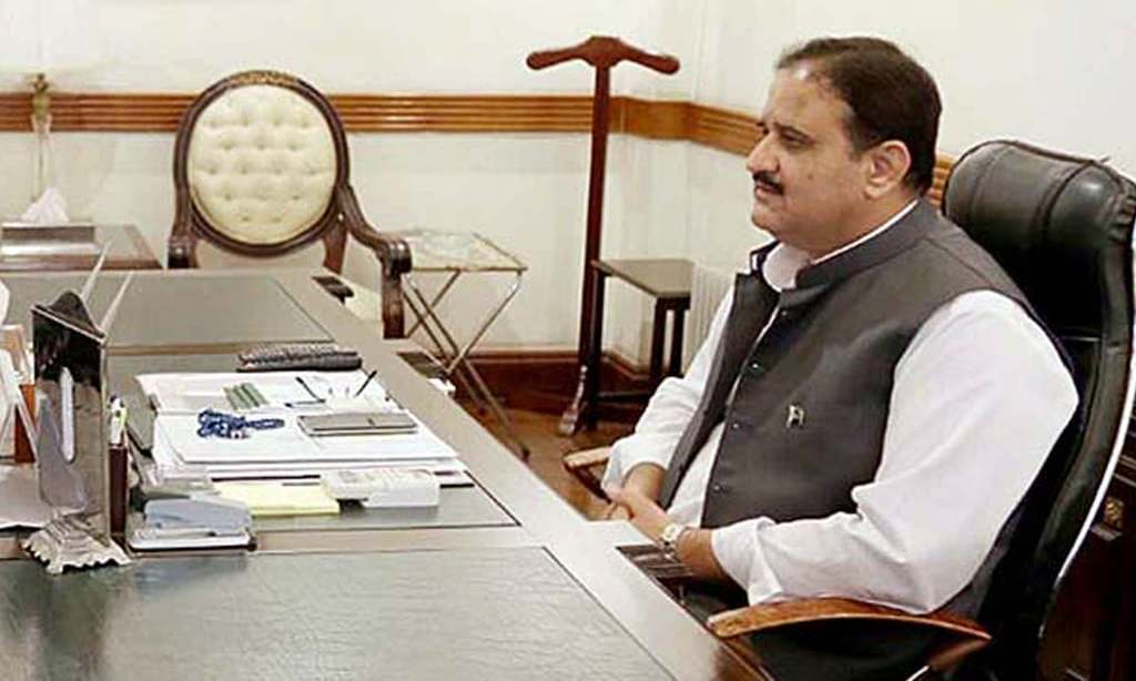 CM approves development projects worth billions for Lahore