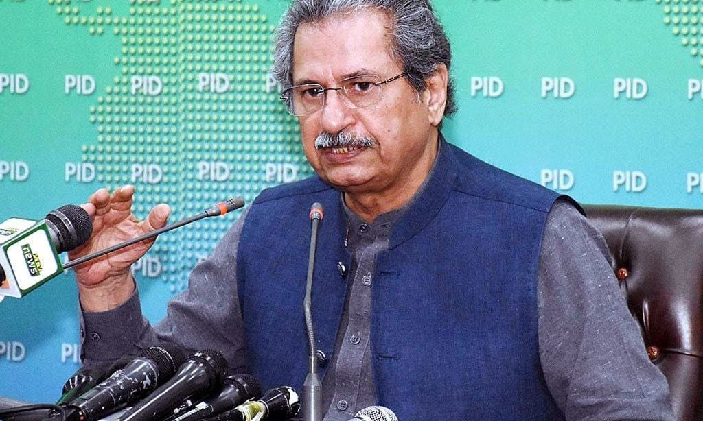 Federal govt not take decision as unilaterally on education during COVID-19: Shafqat