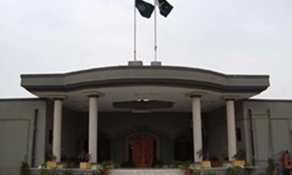 IHC dismisses petition against appointments of 15 special assistants to PM