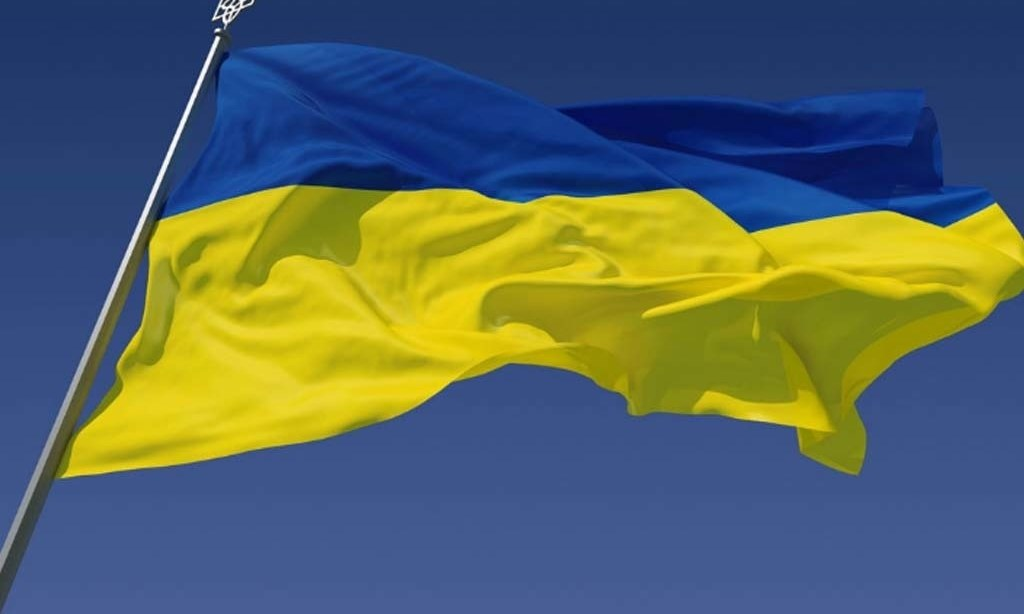 Ukraine to keep main interest rate at 6pc over inflation concerns