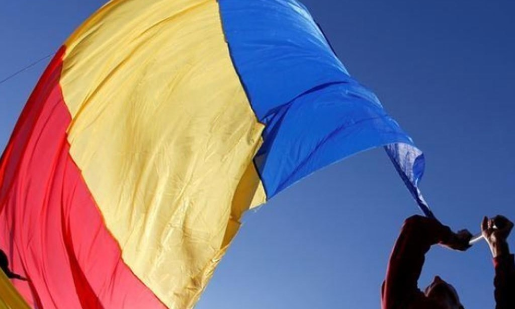 Romania says rejects bids at 2034 treasury bond tender
