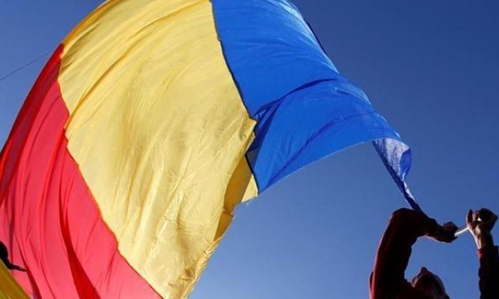 Romania says rejects bids at 2034 treasury bond tender