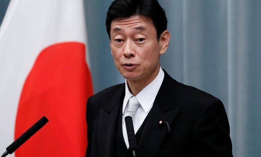 Japan's PM announces $708bn in fresh stimulus