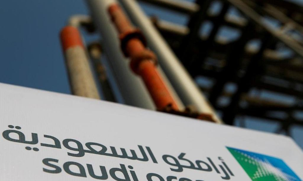 Saudi Aramco and Baker Hughes JV to develop non-metallic products