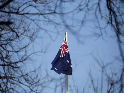 Australia govt debt yields negative rate in latest sale