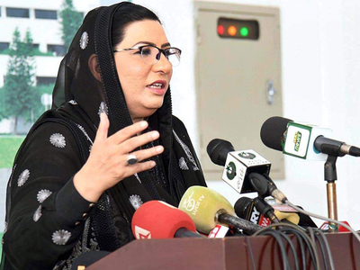 PDM, a gang of discarded elements: Dr Firdous