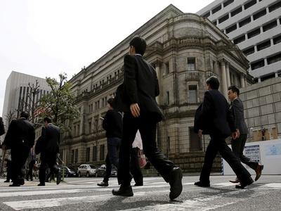 BOJ tankan to show firms' gloom eased in December quarter