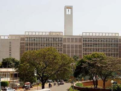 Uganda central bank leaves its policy rate unchanged at 7pc