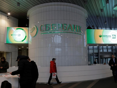 Russia's Sberbank says proposed digital rouble may push lending rates higher