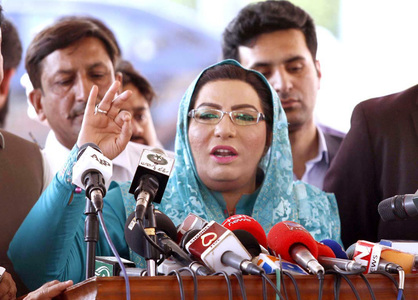PDM moving towards its logical end: Dr. Firdous