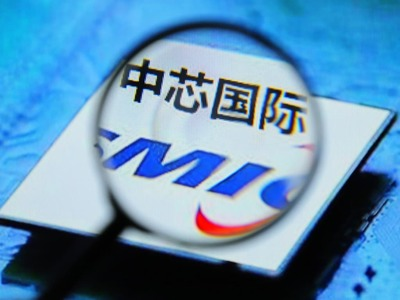 SMIC says board aware co-CEO Liang intends to resign