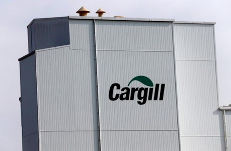 US's Cargill Inc acquires 25pc shares of Fauji Akbar Portia Marine Terminal