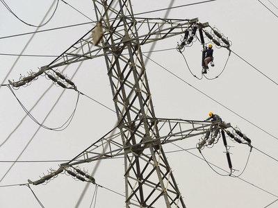 Power shutdown schedule issued