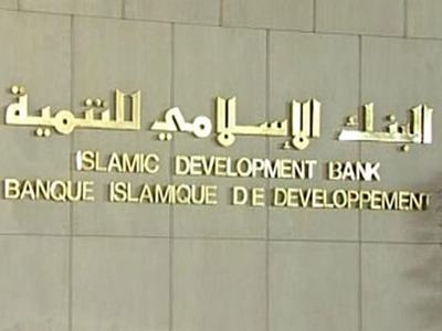 Economy: IsDB sounds optimistic note