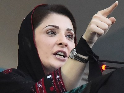 Maryam shares, deletes an Israeli TV interview on Twitter claiming Nawaz sent delegations to normalise ties with country