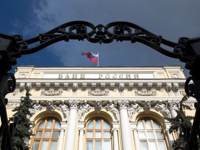 Russia keeps key rate at record low of 4.25pc