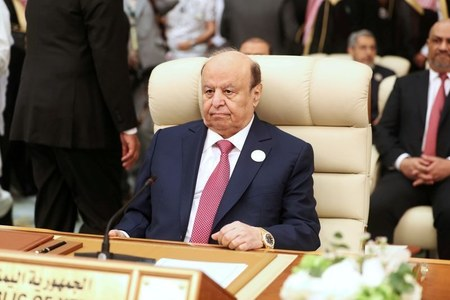 Yemen's president, separatists announce new power-sharing government