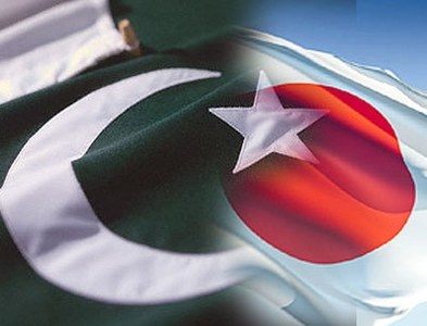 Hundreds of Japanese IT cos keen to enter Pakistan