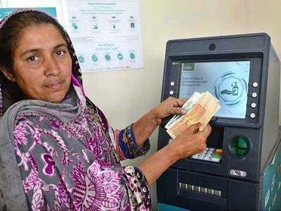 Ehsaas Sarprast programme for deserving widows women