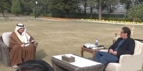 PM meets Saudi envoy, says Pakistan and Saudi Arabia have historic ties