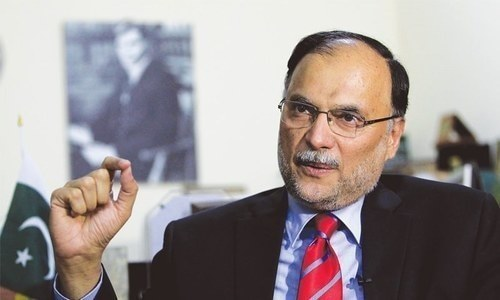 Ahsan Iqbal indicted in Narowal Sports City scam
