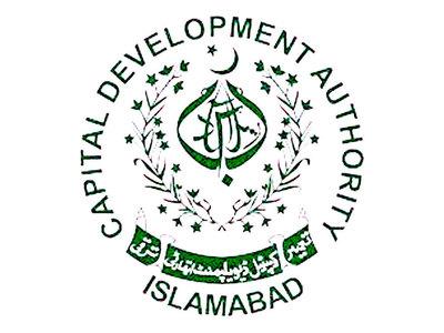 CDA chairman to ensure funds for maximum facilitation