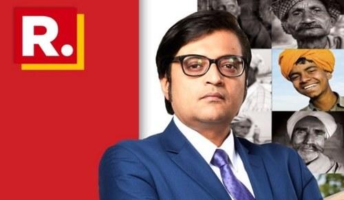 Hate speech against Pakistanis: UK media watchdog fines Arnab's Republic TV £20,000
