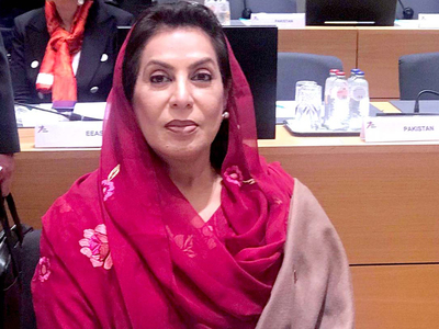 PSB to formulate sports policy in collaboration with provinces, Fehmida Mirza