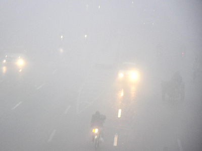 Cold, dry weather with chances of fog in morning forecast for city