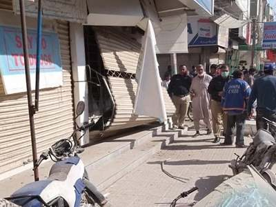 Explosion reported at a bank in Karachi's Paposh Nagar