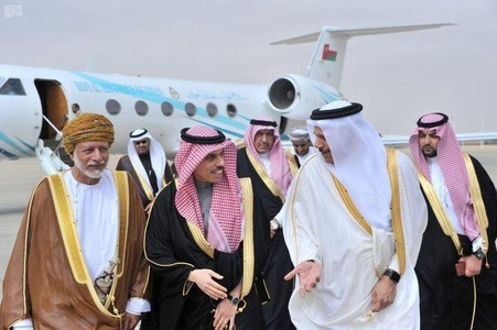 Gulf Arab ministers to discuss steps to resolve diplomatic dispute