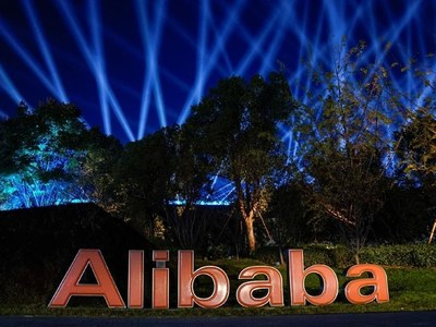 Alibaba increases share repurchase programme to $10bn, shares fall