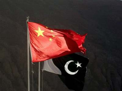 China rejects reports of seeking guarantees from Pakistan for approving $6bn loan