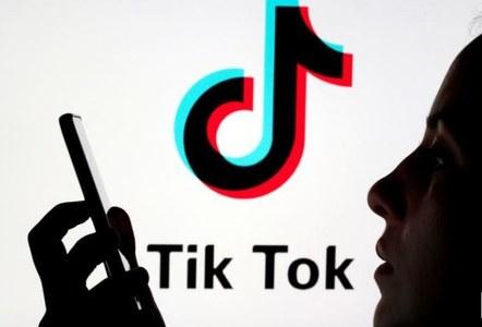U.S. government appeals judge's order blocking TikTok restrictions