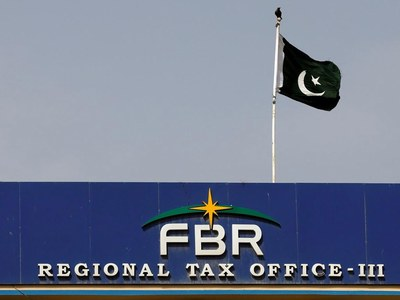 Ghani appointed chairman of FBR