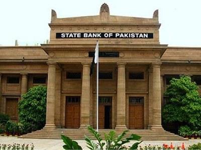 Pakistan's Total Liquid Foreign Reserves Reach US$ 20.25bn: SBP