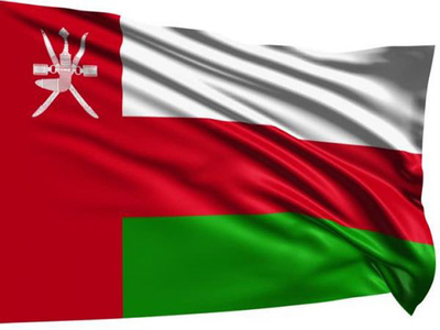 Oman expects public debt to top $56 billion by end-2021