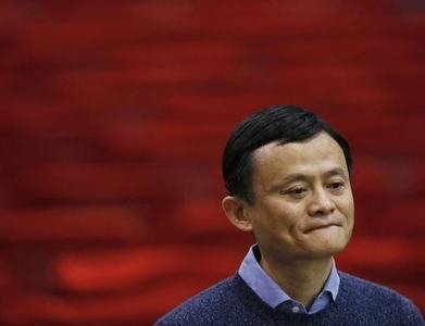 Jack Ma's disappearing act fuels speculation about billionaire's whereabouts
