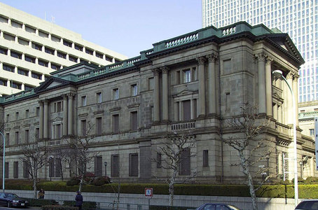 Japan's cash balance hits fresh high as central bank keeps support for economy